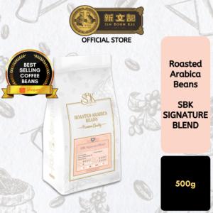 01. SBK Roasted Arabica Coffee Beans SBK SIGNATURE BLEND SBK署名混合 炭烧咖啡豆 500g MAIN