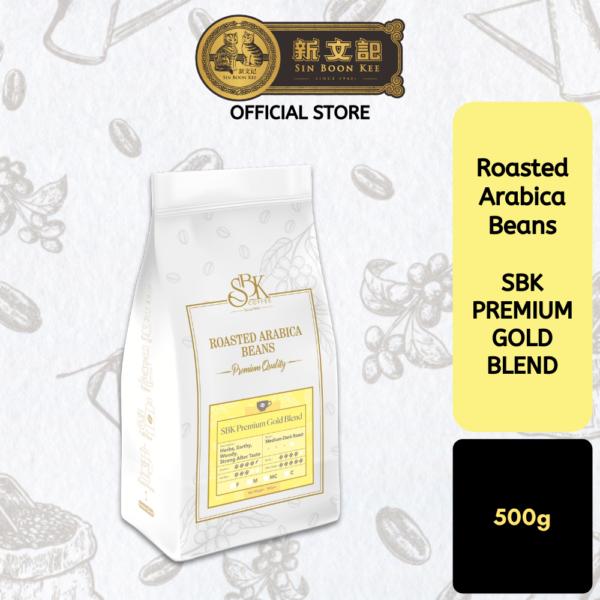 02. SBK Roasted Arabica Coffee Beans SBK PREMIUM GOLD BLEND SBK 高级黄金版 炭烧咖啡豆 500g MAIN