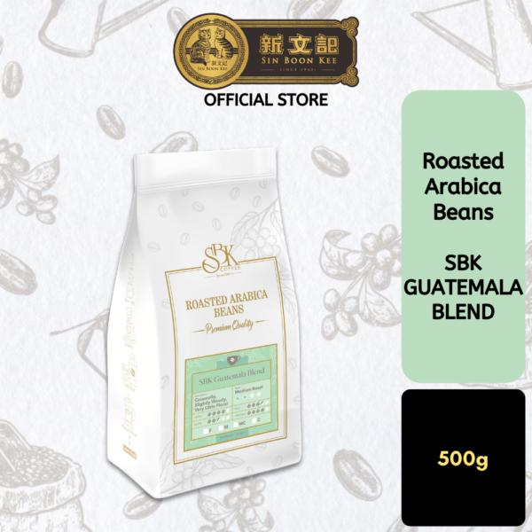 03. SBK Roasted Arabica Coffee Beans SBK GUATEMALA BLEND SBK 危地马拉混合 阿拉比卡炭烧咖啡豆 500g MAIN