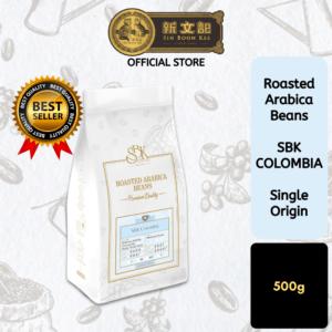 04. SBK Roasted Arabica Coffee Beans SBK COLOMBIA Single Origin SBK 哥伦比亚 炭烧咖啡豆 500g MAIN