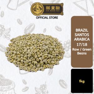 Brazil Santos Raw (Green) Arabica Coffee Beans 1718 [1kg]