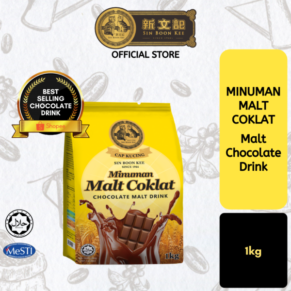 CAP KUCING Minuman Malt Coklat Sin Boon Kee Malt Chocolate Drink 新文记麦芽巧克力 1kg