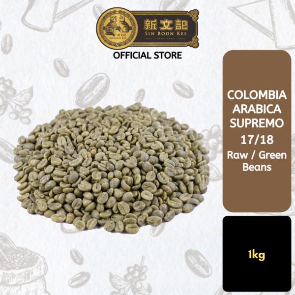 Colombia Arabica Supremo Raw (Green) Coffee Beans 1718 [1kg]