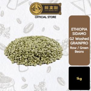 Ethiopia Sidamo G2 Washed Raw (Green) Coffee Beans GRAINPRO [1kg]