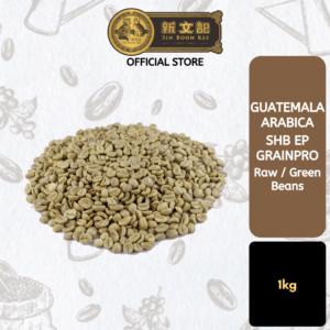 Guatemala Arabica Coffee SHB EP GRAINPRO Raw (Green) Coffee Beans [1kg]