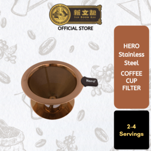 HERO Stainless Steel Coffee Filter 手冲咖啡不锈钢滤杯
