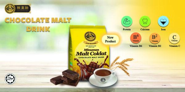 Malt Chocolate Poster V2