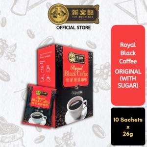 Royal Black Coffee (Original) 皇家顶级咖啡 (原味)