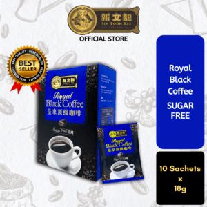 Royal Black Coffee (Sugar Free) 皇家顶级咖啡 (无糖)