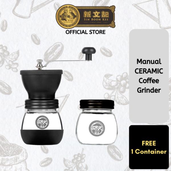 SBK Coffee Bean Grinder 手动咖啡磨豆机