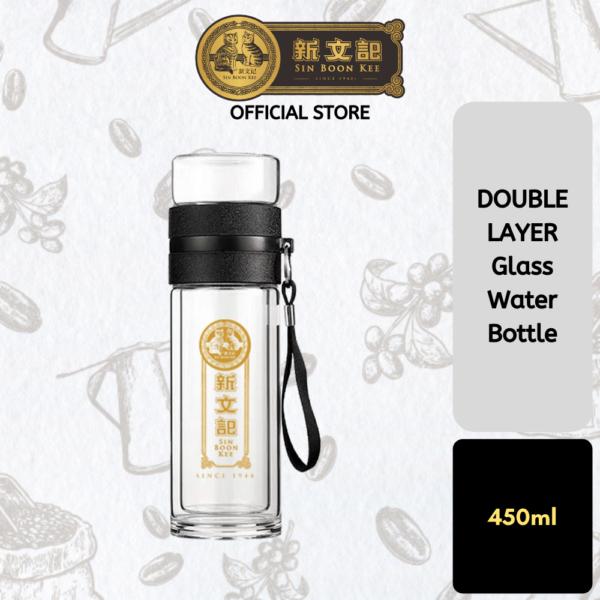 SBK Double Layer Glass Coffee - Tea Seperation Water Bottle 双层过滤玻璃管