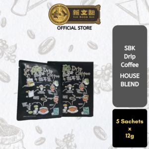 SBK Drip Coffee (House Blend) SBK挂耳包咖啡 (滴漏咖啡) [12g x 5 sachets]
