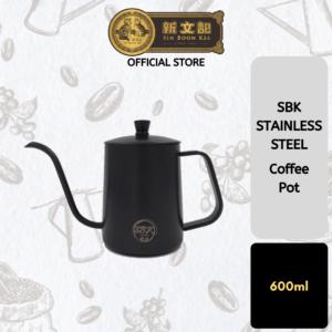 SBK Stainless Steel Coffee Pot 不锈钢细口手冲壶