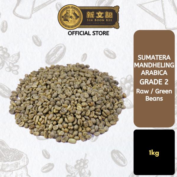 Sumatera Mandheling Raw (Green) Arabica Coffee Beans GRADE 2 [1kg]